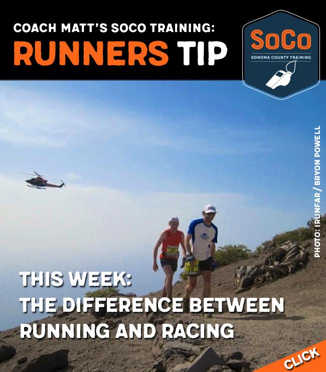 matt runners tip difference
