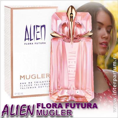 mugler alien flora futura 1