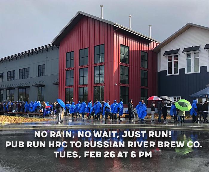pub run rain