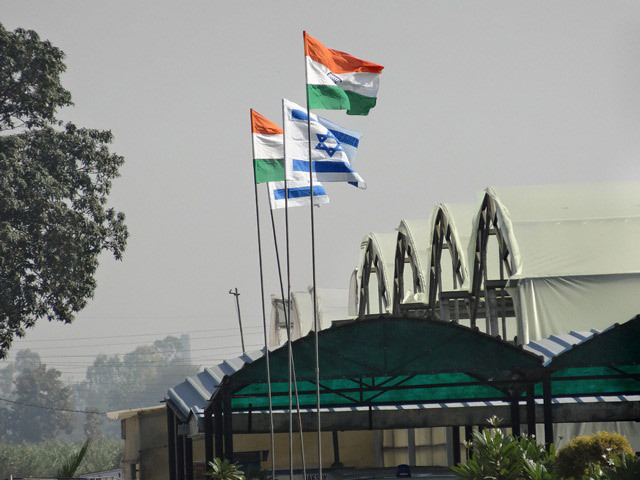 Indo-Israel-Centre-For-Exce