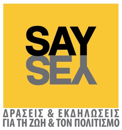 logo slogan pgn grey