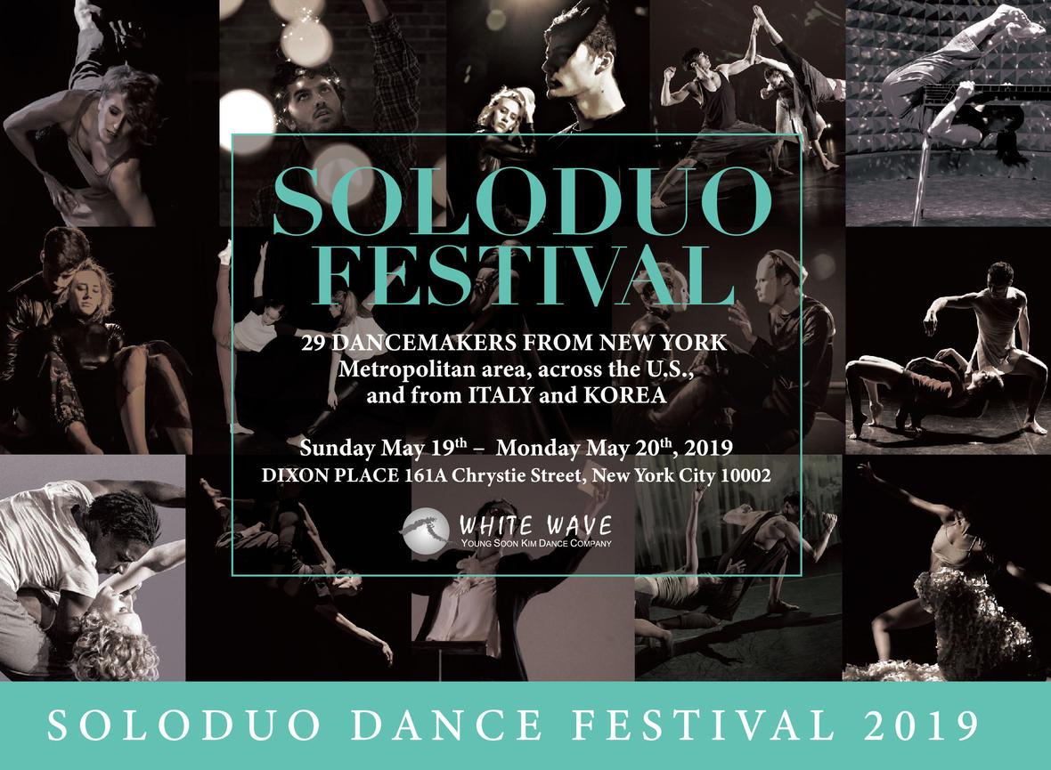 2019 SOLODUO Festival Postcard OL 01