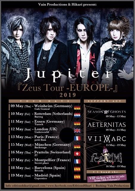 sog tour flyer