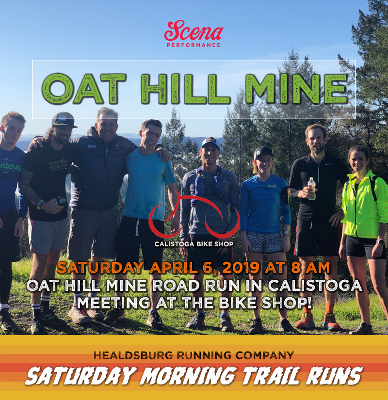 sat trail schedule oat hill