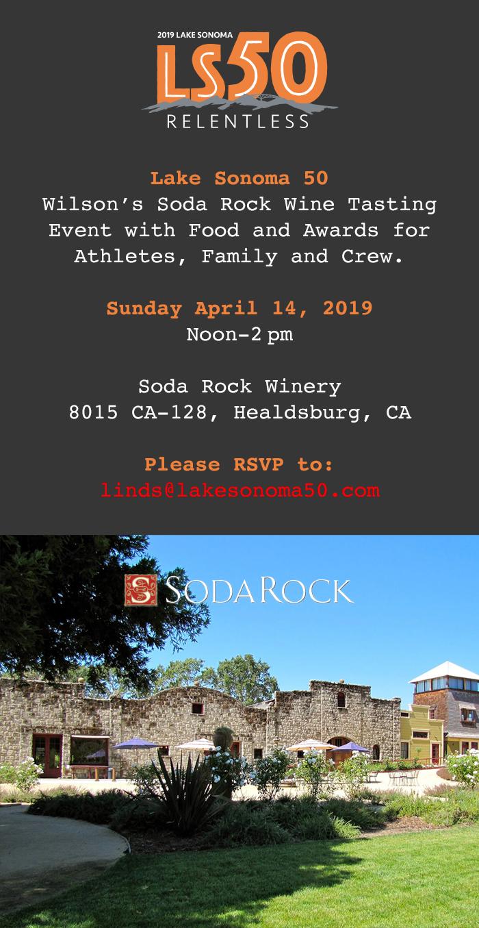 sodarock invite