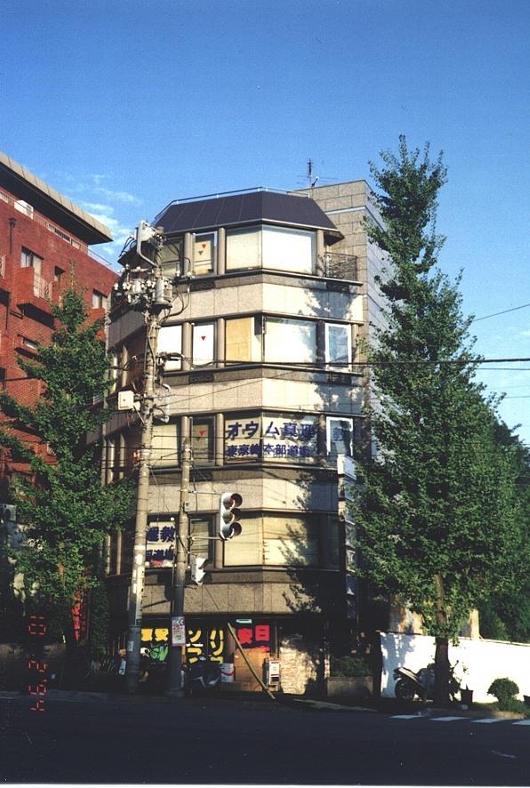 Aum-MinamiAoyama10-1994