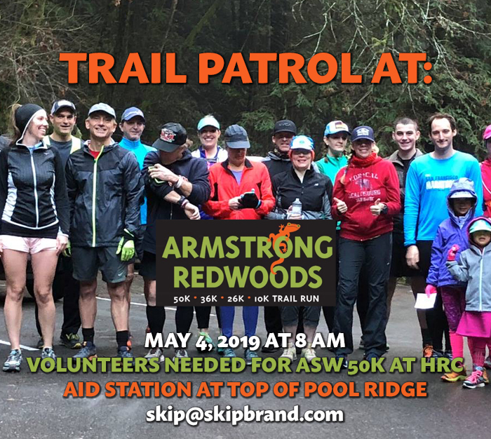 sat armstrong trail patrol
