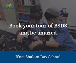 Book your tour of BSDS and be amazed