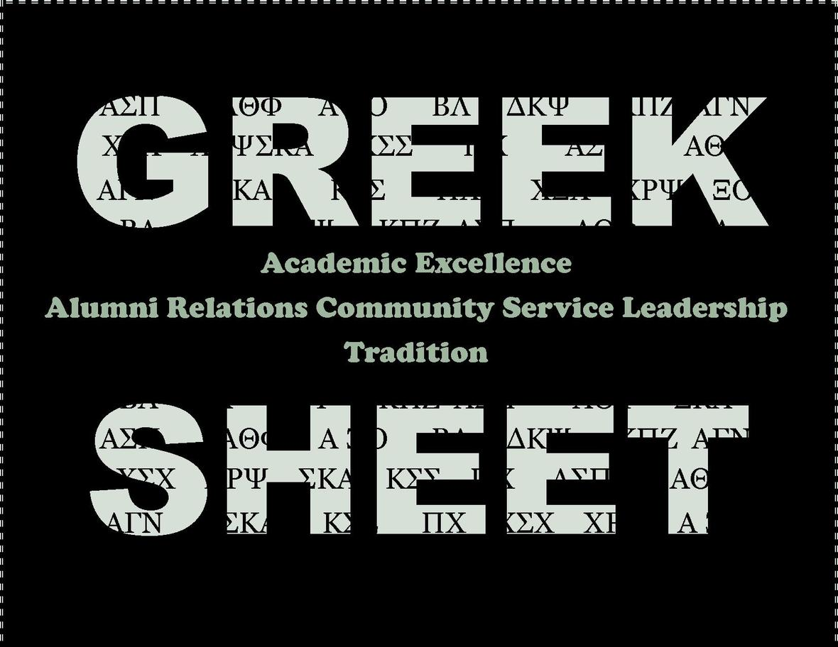 Greek sheet image new