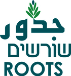 Roots logo high rez white